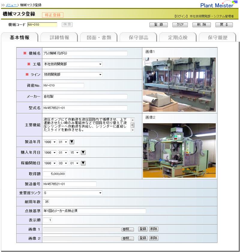 On Railsプログラマー/エンジニア【大阪】|株式会社 Ruby